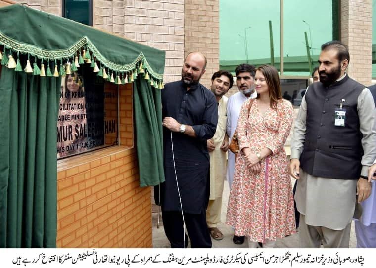 Inauguration of KPRA Head Quarters and TFC